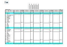 재무제표 분석 엑셀 양식집
