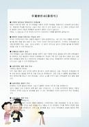 (인사말) 졸업식(15개 예문모음)