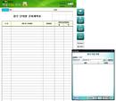 업무 단위별 준비계획표(1)