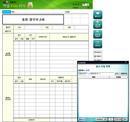 지출결의서(현금지출/자동이체)