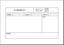 시스템 설계서(Ⅱ)