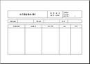 시스템 설계서(Ⅲ)