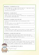 (인사말) 수능시험(20개 예문모음)