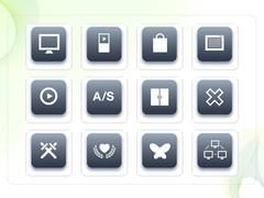 파워포인트 클립아트 MP3, A/S, 나비, DVD