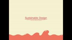 지속가능 디자인