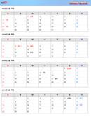 [2019년] 달력(4개월 출력용)