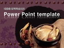 삼계탕(전통음식) 파워포인트 배경 템플릿
