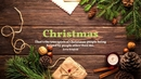 크리스마스(Christmas) 파워포인트 배경
