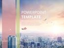 퇴근시간의 도시 (비즈니스) 파워포인트 디자인