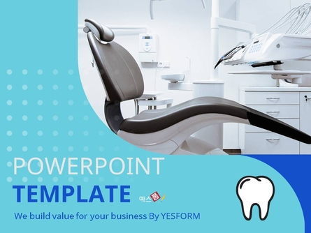 치과 클리닉 (의료) PPT 배경템플릿