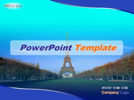 파워포인트 배경 여행/레저(도로와 에펠탑)