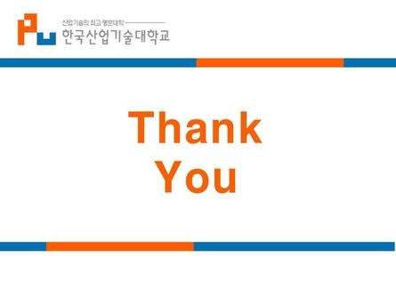 (리포트 표지) 한국산업기술대학교