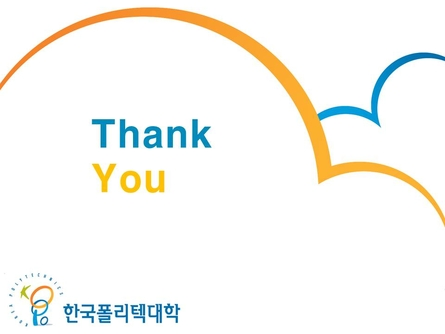 (리포트 표지) 한국폴리텍대학교