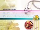 파워포인트 이력서 및 자기소개서(의료제약업)