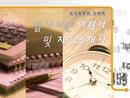 파워포인트 이력서 및 자기소개서(경리/사무/경력)
