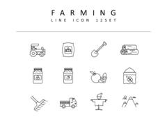 농업 라인 아이콘 3종세트(1)