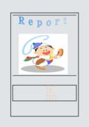 리포트 표지(사물놀이)