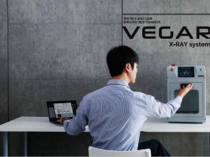 밀폐형 탁상용 엑스레이 제품소개서(VEGARAY)