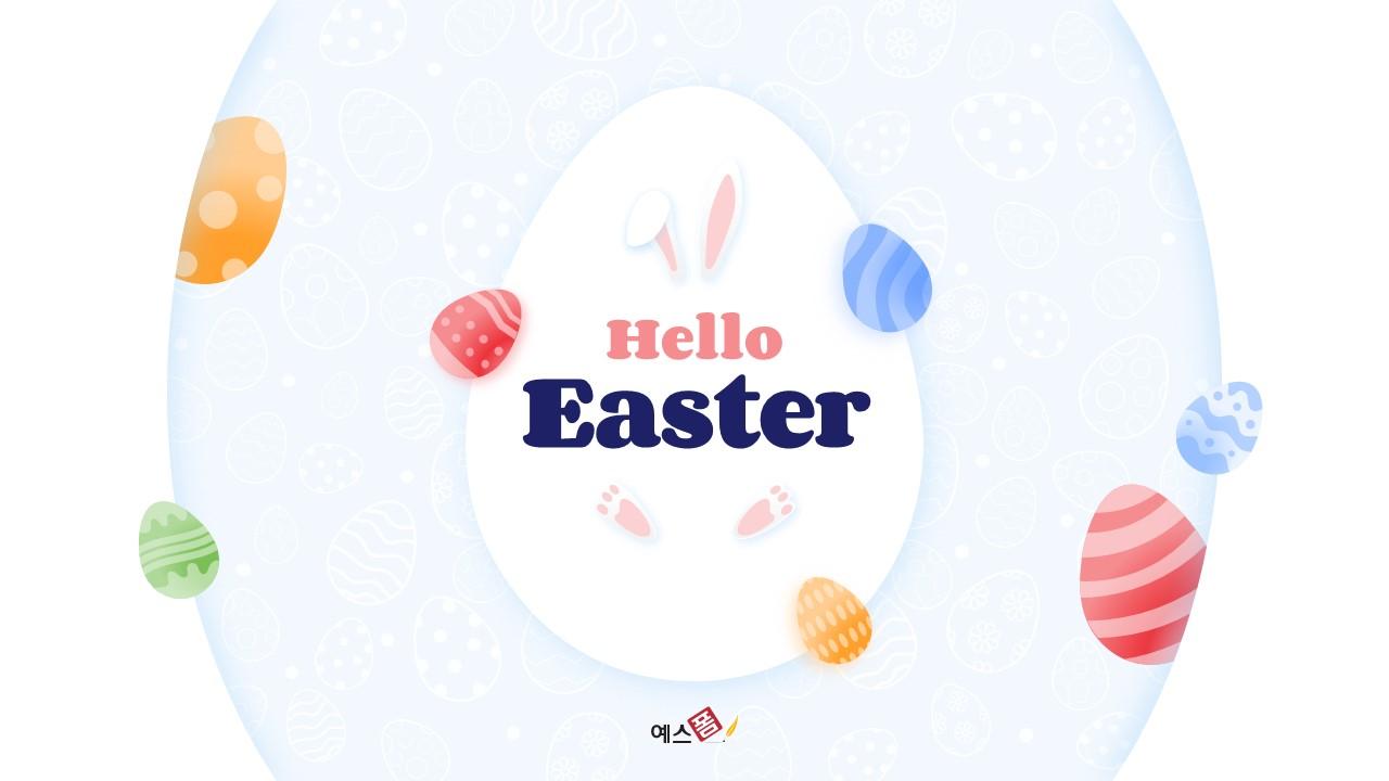 Hello Easter 부활절 파워포인트 템플릿-미리보기