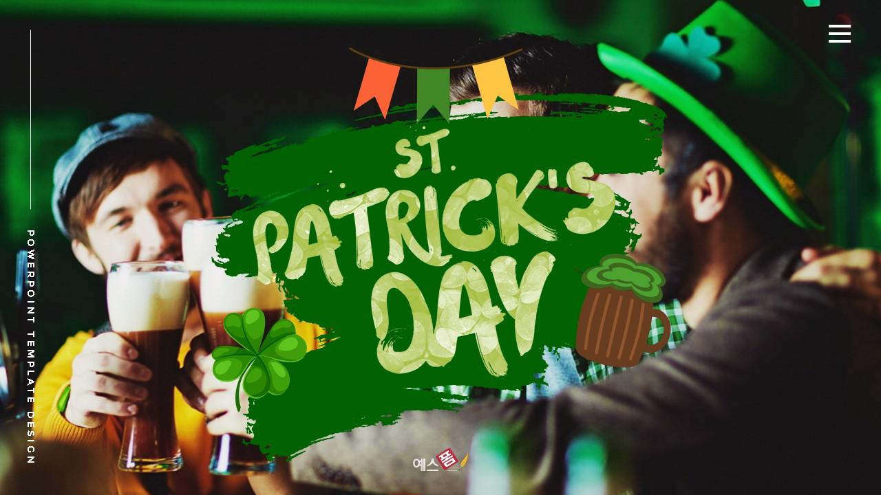 성 패트릭 데이 (St. Patricks Day) 템플릿-미리보기