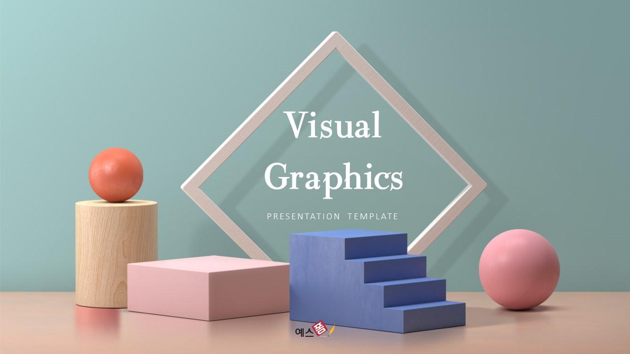 비주얼 그래픽 (Visual Graphics) PPT 배경템플릿-미리보기