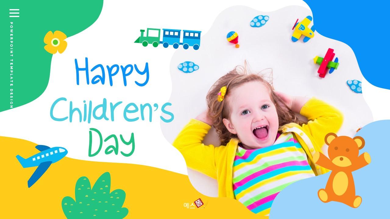 어린이날 Happy Childrens Day 파워포인트-미리보기