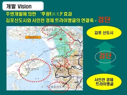 친환경 주거단지 분양마케팅 사업계획서(인천) #31