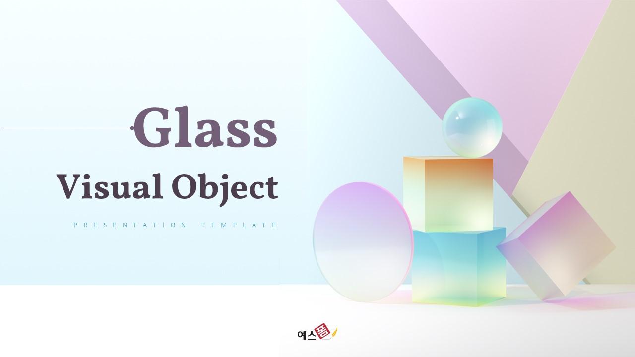 글라스 비주얼 오브젝트 PPT 배경템플릿-미리보기