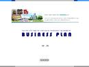 홍삼ㆍ커피 제조 창업 사업계획서(창업자금 조달용)