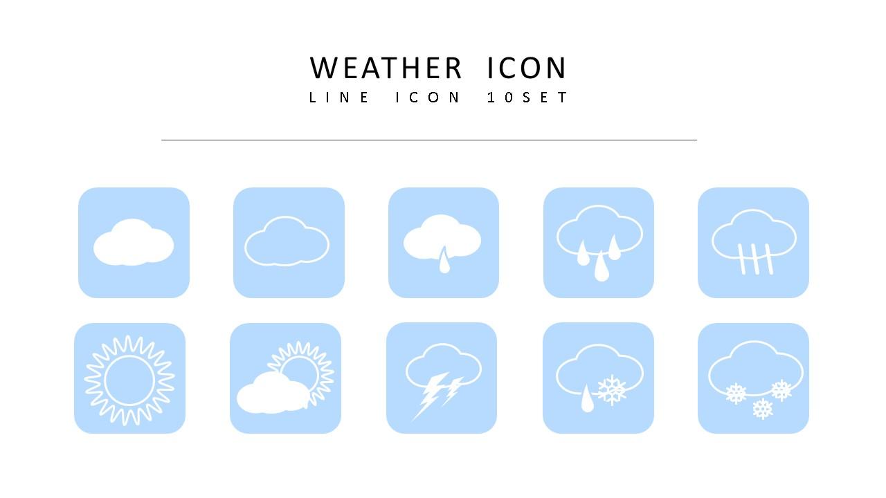 날씨 라인 아이콘 3종세트(2)-미리보기