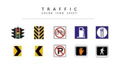 교통 표지판 컬러 아이콘 2종세트(2)