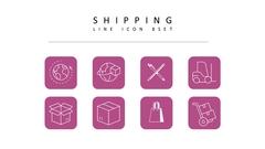 배송 라인 아이콘 3종세트(1)