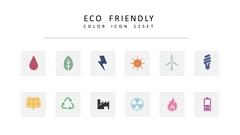 친환경 컬러 아이콘 3종세트