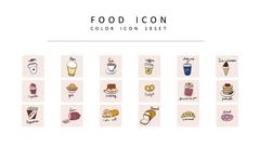 음식 컬러 아이콘 2종세트