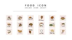 음식 컬러 아이콘 2종세트(1)