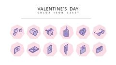 발렌타인 데이 컬러 아이콘 2종세트