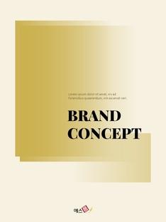브랜드 컨셉 (인테리어, 건축디자인) 세로형 템플릿