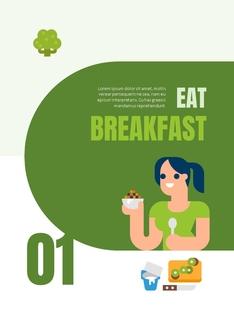 건강 (Healthy) 인포그래픽 세로형 PPT 디자인