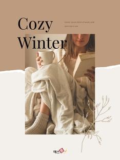 Cozy (아늑한 겨울) 세로형 레이아웃 피피티 디자인