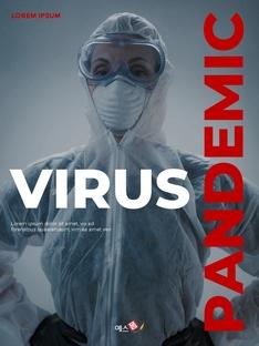 바이러스 팬데믹 (Virus Pandemic) 파워포인트 템플릿