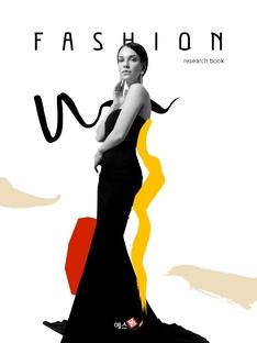 패션 룩북 디자인 파워포인트 프레젠테이션 (세로형)