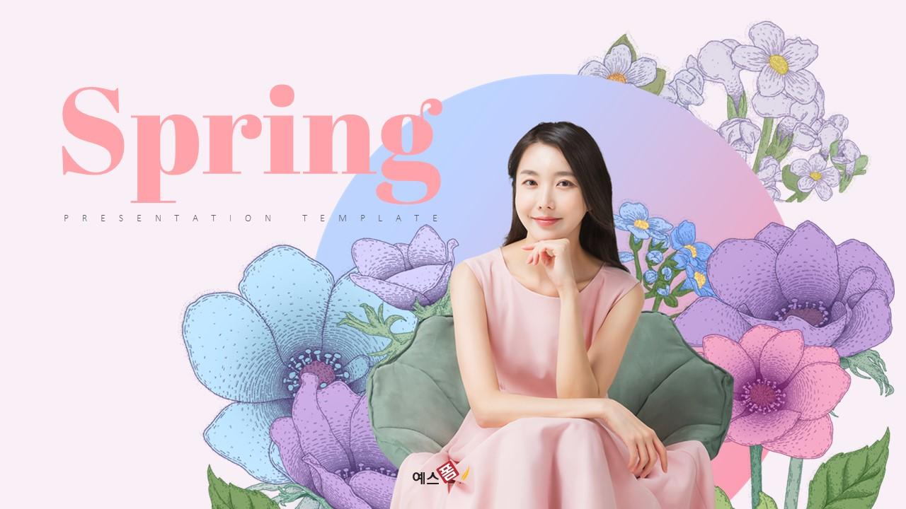 Spring (봄, 꽃) 배경 PPT 템플릿-미리보기