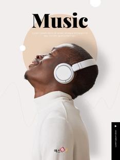 Music PPT 세로형 프레젠테이션 템플릿