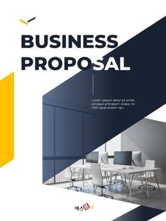 세로형 비즈니스 Proposal ppt 템플릿