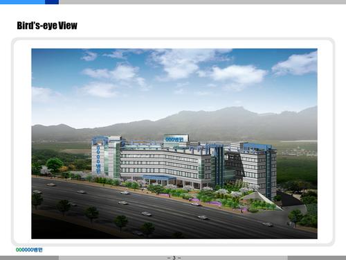종합병원 투자자금조달 사업계획서(투자자금 조달용) - 섬네일 3page
