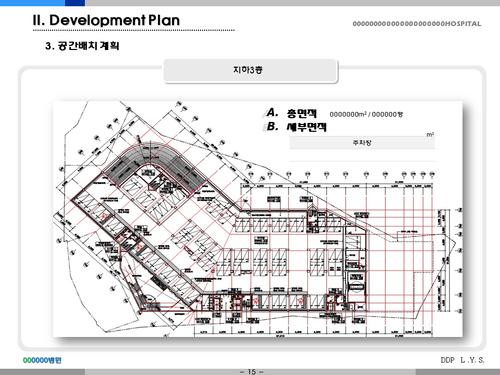 종합병원 투자자금조달 사업계획서(투자자금 조달용) - 섬네일 15page