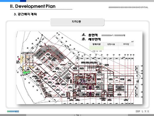 종합병원 투자자금조달 사업계획서(투자자금 조달용) - 섬네일 16page