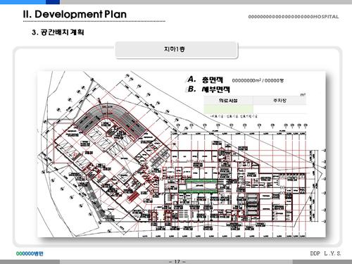 종합병원 투자자금조달 사업계획서(투자자금 조달용) - 섬네일 17page