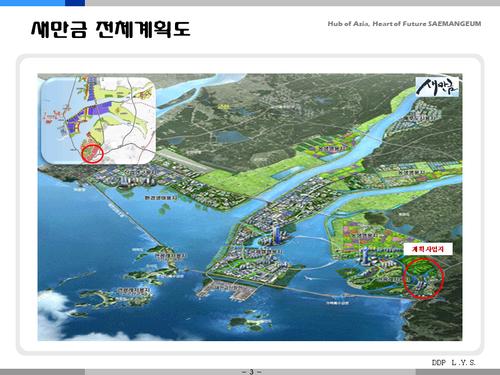 새만금 카지노 복합 리조트 개발 사업계획서(투자자금 조달용) - 섬네일 3page