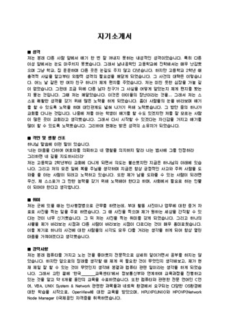 1 page
